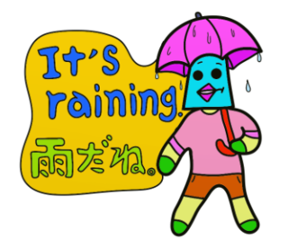 SAPPOROjapanLINEmessageSTICKERスタンプ19.png