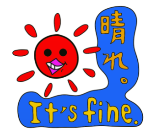 SAPPOROjapanLINEmessageSTICKERスタンプ23.png