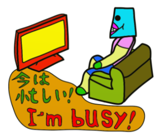 SAPPOROjapanLINEmessageSTICKERスタンプ27.png