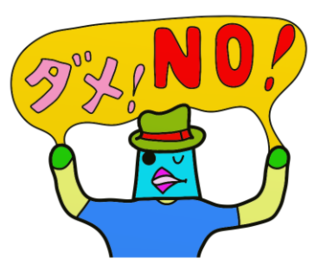SAPPOROjapanLINEmessageSTICKERスタンプ36.png