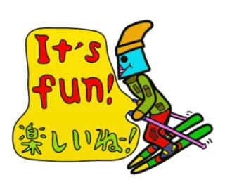 SAPPOROjapanLINEmessageSTICKERスタンプ14.png