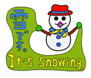 SAPPOROjapanLINEmessageSTICKERスタンプ24.png