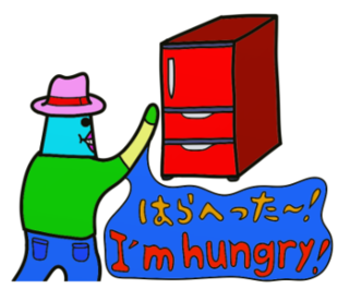 SAPPOROjapanLINEmessageSTICKERスタンプ26.png