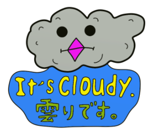 SAPPOROjapanLINEmessageSTICKERスタンプ40.png